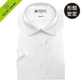 ワイシャツ 形態安定 M L LL 2L 3L 半袖 2020夏 新作 父の日 白 ドビー 無地 セミワイドカラー レギュラー フィット オフィスカジュアル シャツハウス メンズ ドレスシャツ 父の日 2106ft