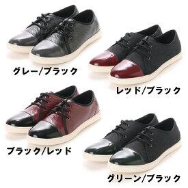 【基本送料無料】アウトレット メンズ カジュアルシューズ ストレートチップ レースアップ 紳士靴 e-ke_13002