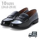 【基本送料無料】メンズ ローファー カジュアル ビジネスシューズ エナメル調 柔らかい PUレザー 防滑 靴 革靴 通勤 …