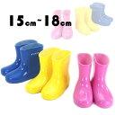 【条件付サイズ交換無料】キッズ レインブーツ 子供 レインシューズ ベビー 幼児 子供靴 長靴 雨靴 かわいらしいサイ…