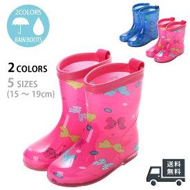 【基本送料無料】キッズ レインブーツ レインシューズ ベビー 幼児 男の子 女の子 長靴 雨靴 おしゃれ かわいい 15.0cm 16.0cm 17.0cm 18.0cm 19.0cm kp_17004【条件付サイズ交換無料】