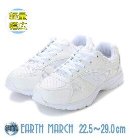 【基本送料無料】シンプル ホワイト スニーカー 白 運動靴 メッシュ素材 ランニング ウォーキング メンズ レディース ユニセックス em_16249【条件付きサイズ交換無料】
