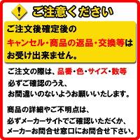 三栄水栓【PH3920-2】洗面器ゴミ受★