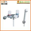 INAX LIXIL 2ハンドルシャワーバス水栓 【BF-M205H】 浴槽・洗い場兼用 ミーティス シャワー専用 蛇口 リクシル★まとめ買い最大4000円…