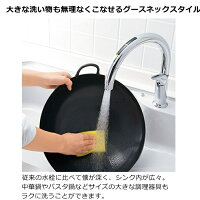 INAXLIXILキッチン用タッチレス水栓【SF-NB451SXU】ナビッシュB5タイプキッチン用蛇口リクシル★