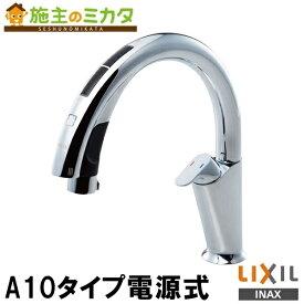 INAX LIXIL キッチン用タッチレス水栓 【JF-NA411S(JW)】 ナビッシュハンズフリー 浄水器ビルトイン型 蛇口 リクシル A10タイプ おしゃれ
