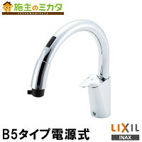 【INAX】キッチン用水栓金具キッチン用タッチレス水栓ナビッシュB5タイプSF-NB451SX★