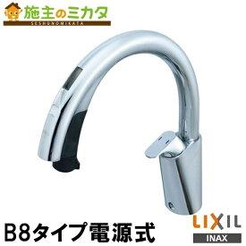 INAX LIXIL キッチン用タッチレス水栓 【SF-NB481SX】 ナビッシュハンズフリー 蛇口 リクシル B8タイプ おしゃれ