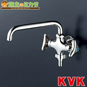 KVK 【K18J】 二口自在水栓 蛇口 双口