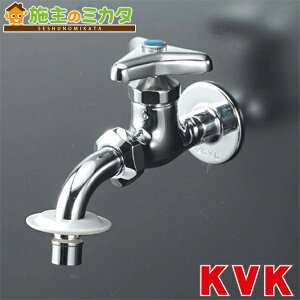 KVK 【K34BN】 吐水口回転形給水栓 ツバ付ワンタッチノズル付 蛇口