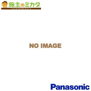 パナソニック ベンテック 換気扇 気調システム部材 【VB-TK1012A】※ 点検口(熱交換気ユニット)【受注生産品】 ★