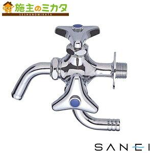 三栄水栓 【F12A-13】 万能二口横水栓 蛇口 双口 ★