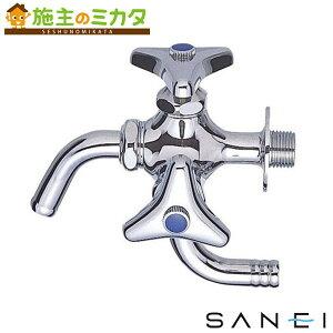 三栄水栓 【JF12A-13】 万能二口横水栓 蛇口 双口 ★