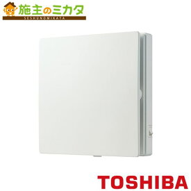 東芝 換気扇 パイプ用ファン 【VFP-12WSSP3】 インテリアパネルタイプ 風量形 ★
