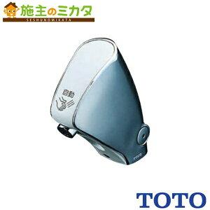 TOTO 水栓金具 【TEL24DPRA】 アクアオート 自動水栓 単水栓 機能部一体 乾電池タイプ 洗面所 洗面台 蛇口