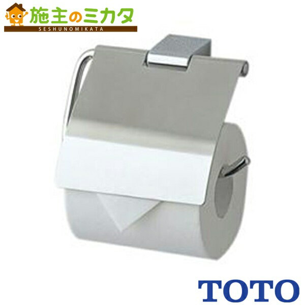 TOTO 紙巻器 【YH405】 ★