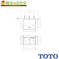 【TOTO】【アクセサリー】紙巻器樹脂製YH50★