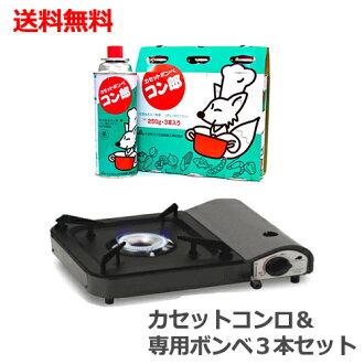 ☆☆和~ttemo用购买和陶罐一起便宜的☆超大马力☆盒炉子&专用的液化气瓶3瓶一套