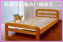 Img64670428