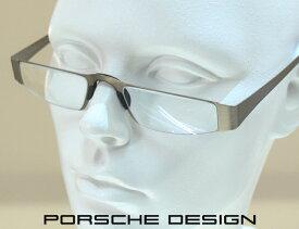 ポルシェ 老眼鏡 リーディンググラス ポルシェデザイン PORSCHE DESIGN 【P8811-C】 正規品 送料無料 定価30800円税込