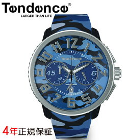 【先着でテンデンス新FLASHアンブレラ(傘)プレゼント】 テンデンス Tendence 腕時計 ガリバーラウンド カモフラージュ柄 ブルー TY046023 正規品 メーカー4年間保証 送料無料