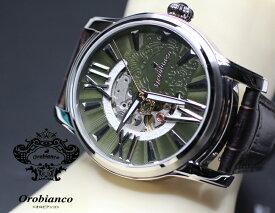 【先着でオロビアンコ・ハンカチ プレゼント】 オロビアンコ 腕時計 Orobianco 自動巻き 腕時計 メンズ オラクラシカ ヴェールデオリーブ  OR-0011N-11【正規品】【送料無料】