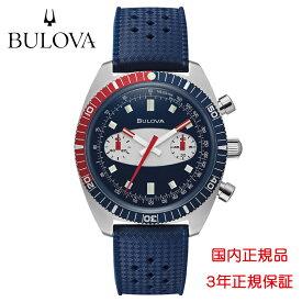 ブローバ BULOVA 腕時計 メンズ アーカイブシリーズ クロノグラフA サーフボード 98A253 正規品 メーカー3年間保証 送料無料