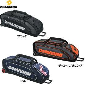 送料無料 【USA物】ディマリニ 野球 バック ローラー付きバック Special OPS Wheeled Bag 大収納 バット4本収納 Demarini