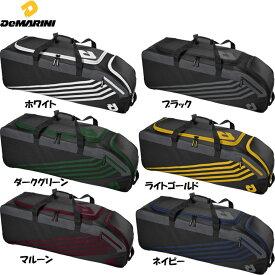 送料無料 【USA物】ディマリニ 野球 バック ローラー付きバック Momentum Wheeled Bag 大収納 バット4本収納 Demarini