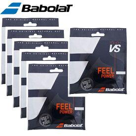 6本組 Babolat バボラ Touch VS 130/16 ナチュラルガットセット ストリングス 6個セットガット 送料無料 硬式テニス タッチ 130 セット 201031 ナチュラル