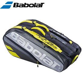 送料無料 バボラ Babolat ピュアアエロ ブイエス 9 ラケット バッグ ラケット9本収納可 2020 Babolat Pure Aero VS 9 Racket Bag 新作 ラケットホルダー ラケットバック bb751206