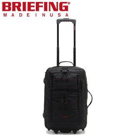 送料無料 【MADE IN USA】 ブリーフィング BRIEFING クラウドT-4 CLOUD T-4 ビジネスバッグ ブリーフケース キャリーバック 2輪 31L 出張 旅行