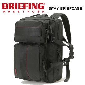 送料無料 【MADE IN USA】 ブリーフィング BRIEFING Neo Trinity Liner Bag ネオトリニティーライナーブラック ビジネスバッグ ブリーフケース 通勤