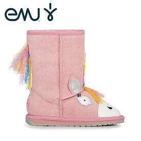 キッズ ブーツ エミュー EMU ユニコーン ピンク ムートンブーツ 子供靴 Magical Unicorn ウール 可愛い 女の子 13cm k12408 ユニコン ベビー子供