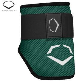 送料無料 【USA物】エボシールド 大人用 エルボーガード バッター 肘用 プロテクター 肘あてSRZ-1 MLB 野球 ディープグリーン 深緑色