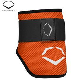 送料無料 【USA物】エボシールド 大人用 エルボーガード バッター 肘用 プロテクター 肘あてSRZ-1 MLB 野球 オレンジ