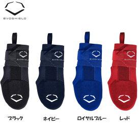 【送料無料】【USA物】エボシールド Evoshield 野球 スライディング グローブ 手袋 片手(WTV4054)