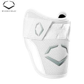 送料無料 【USA物】エボシールド 大人用 エルボーガード バッター 肘用 プロテクター 肘あて PRO-SRZ MLB 野球 ホワイト 白