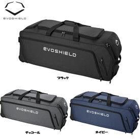 送料無料【USA物】Evoshield エボシールド ローラー付きバック STONE WALL WHEELED BAG