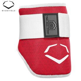 送料無料 【USA物】エボシールド 大人用 エルボーガード バッター 肘用プロテクター 肘あて エボチャージ MLB 野球 レッド赤
