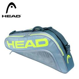 【20%割引!スーパーセール】 送料無料 ヘッド (HEAD) テニスバッグ ツアーチーム `プロ エクストリーム 3本収納 ラケット カラフル 送料無料 Tour Team Extreme 3R PRO