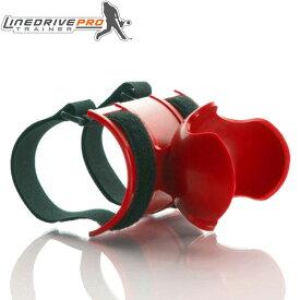 【送料無料】 打撃練習器具 野球 ラインドライブプロ トレーナー LineDrivePro トレーナー ボール3個入り 赤 レッド