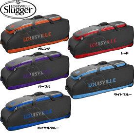 送料無料 【USA物】 ルイビルスラッガー 野球 ローラー付き パック Omaha RIG Wheeled Bag バット4本収納可能 Louisville Slugger ルイスビル 収納豊富