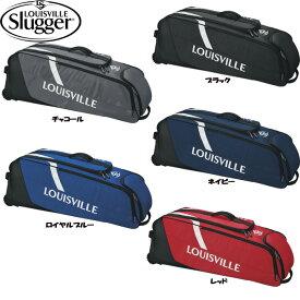 送料無料 【USA物】 ルイビルスラッガー 野球 ローラー付き パック Select RIG Wheeled Bag バット4本収納可能 Louisville Slugger ルイスビル 収納豊富