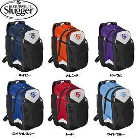 送料無料 【USA物】 ルイビルスラッガー 野球 バックパック Select PWR Stick Pack バット2本収納可能 Louisville Slugger ルイスビル スティックパック