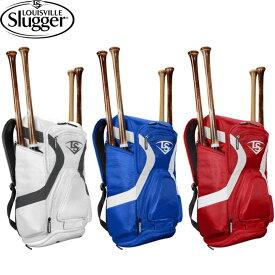 送料無料 【USA物】 ルイビルスラッガー 野球 バックパック M9 Stick Pack バット4本収納可能 Louisville Slugger ルイスビル スティックパック