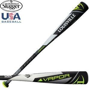 【USA物】ルイビルスラッガー リトルリーグ 野球 バット Vapor バイパー  新基準 適合マーク入り 少年硬式 Louisville Sluggerルイスビル