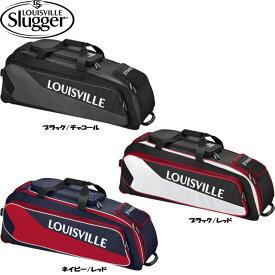 送料無料 【USA物】 ルイビルスラッガー 野球 ローラー付き パック Prime RIG Wheeled Bag バット4本収納可能 Louisville Slugger ルイスビル 収納豊富