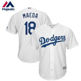 MLB ロサンゼルス ドジャース 前田 健太 選手 モデル ユニフォーム レプリカ 18 クールベース プレイヤー レプリカジャージ ホーム マジェスティック 送料無料 Majestic