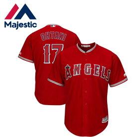 MLB エンゼルス 大谷翔平 選手 モデル ユニフォーム レプリカ 17 クールベース プレイヤー レプリカジャージ アウェイ マジェスティック 送料無料 Majestic